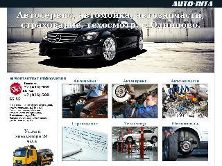 auto-nita.ru справка.сайт