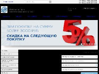 autoazimut.ru справка.сайт