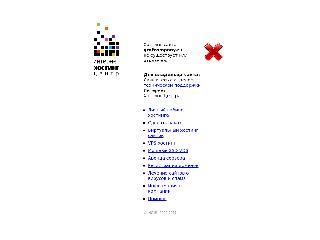 grafcompany.ru справка.сайт