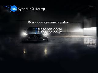 kuzovnoi-centr.ru справка.сайт