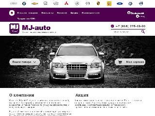 mj-auto.com справка.сайт