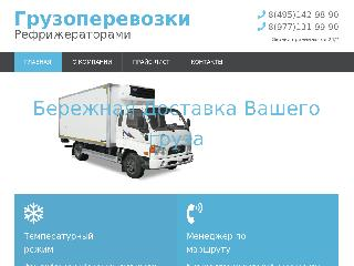 nordlinemsk.ru справка.сайт