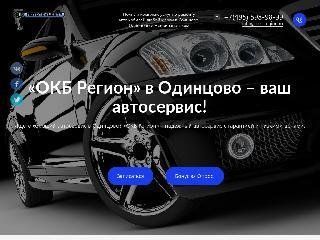 okb-region.ru справка.сайт