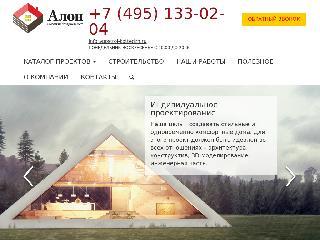 postroi-kottedzh.ru справка.сайт
