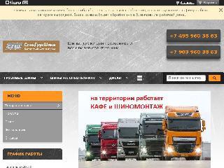sgtyres.ru справка.сайт