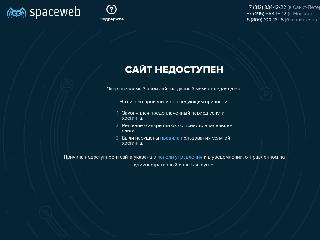starteravto.com справка.сайт