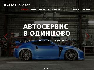 stil-avto.ru справка.сайт