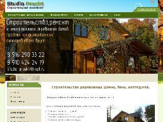 studio-proekt.ru справка.сайт