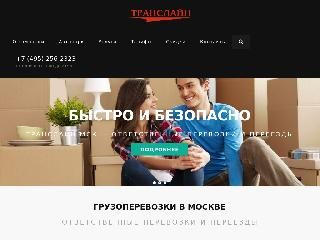 transline-msk.ru справка.сайт