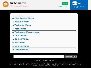 turbomart.ru справка.сайт