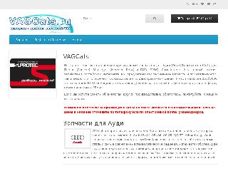 vagcats.ru справка.сайт