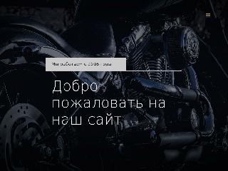 www.89175197554.ru справка.сайт