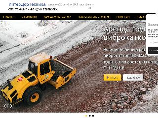 www.interdortehnika.ru справка.сайт