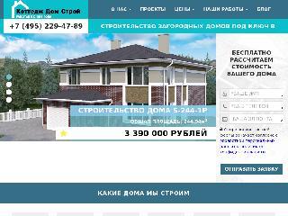 www.kdstroy.ru справка.сайт