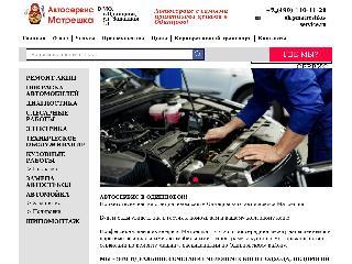 www.matreshka-service.ru справка.сайт