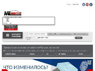 www.ml-auto.ru справка.сайт