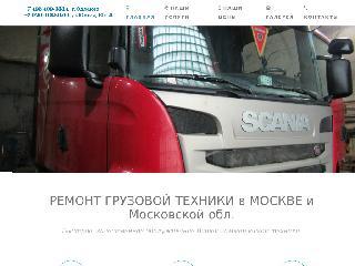 www.transenergoservice.ru справка.сайт