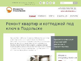 remont-podolsk.com справка.сайт