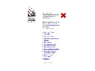 remontpomesheniy.ru справка.сайт