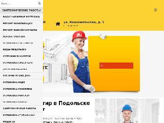 strgar.ru справка.сайт