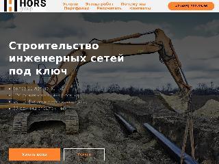 stroim-seti.ru справка.сайт