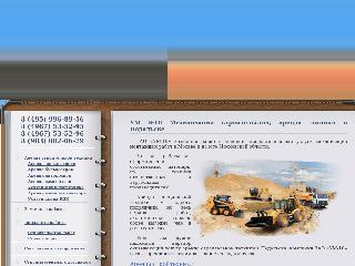 um10.ru справка.сайт