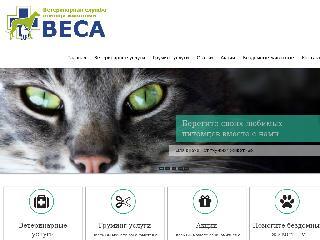 vesaklinika.ru справка.сайт