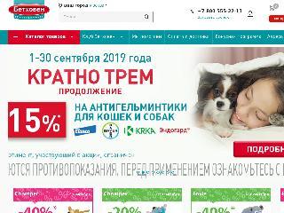 www.bethowen.ru справка.сайт