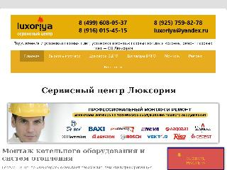 www.luxoriya.net справка.сайт