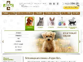 www.medea-vet.ru справка.сайт