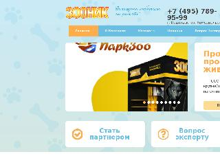 www.zoonik.ru справка.сайт
