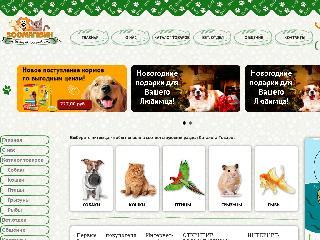 zoo-podolsk.ru справка.сайт