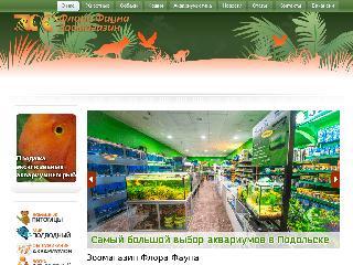 zoopodolsk.ru справка.сайт