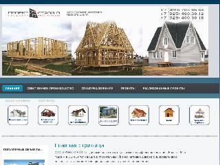 proectstroy-p.ru справка.сайт