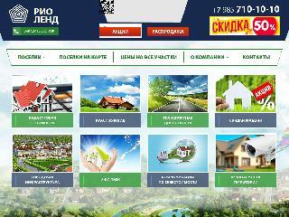 rio-land.ru справка.сайт