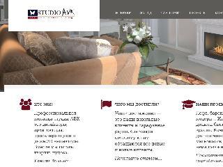 www.avk-stone.ru справка.сайт