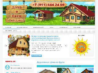 www.narcisstroy.ru справка.сайт