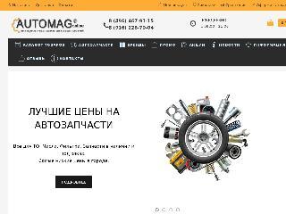 automag-online.ru справка.сайт