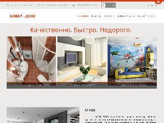 bober-dom.ru справка.сайт