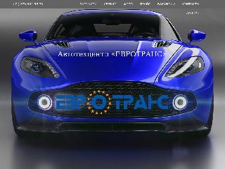 eurotrans-service.ru справка.сайт