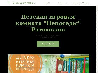 indoor-playground-42.business.site справка.сайт