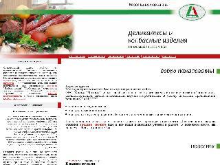 mixma.ru справка.сайт