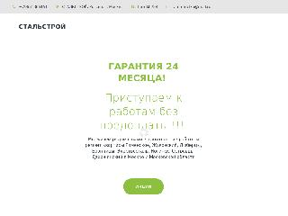 ram-otdelka.ru справка.сайт