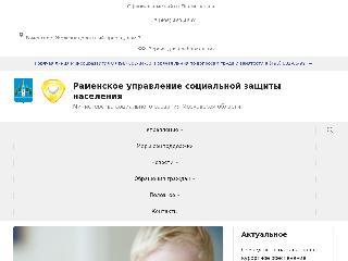 ramen.msr.mosreg.ru справка.сайт