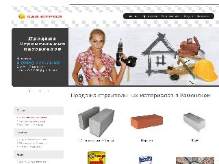 sav-s.ru справка.сайт