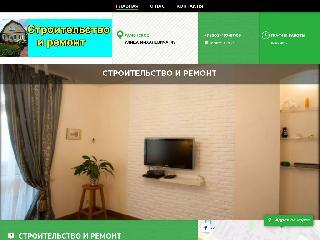 stroim.tt34.ru справка.сайт