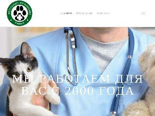 vetreima.ru справка.сайт