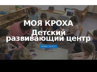 www.krohamoya.ru справка.сайт