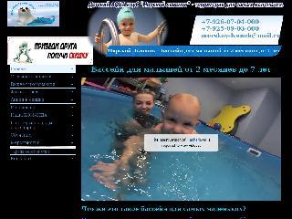 www.morskoy-lvenok.ru справка.сайт