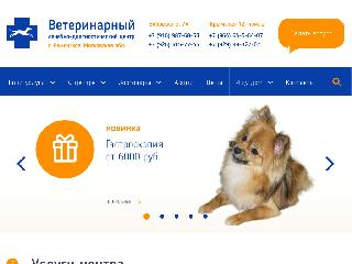 www.ramvet.ru справка.сайт
